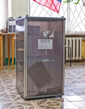 Voting-box-6806-300-pixels-wide