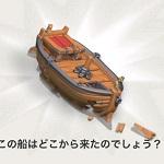 【クラクラアップデート情報】村の海岸に舟が??