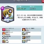 【クラロワ攻略】穴掘り師、スパーキー、ラヴァハウンド動画!