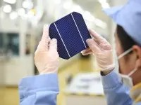 record solar cell efficiency