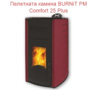 Пелетнaта каминa BURNiT PM Comfort 25 Plus