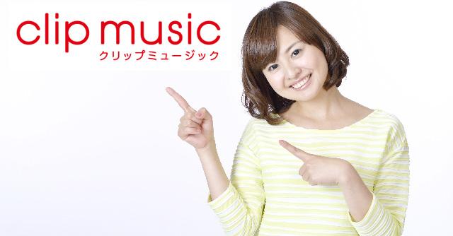 clipmusic_top