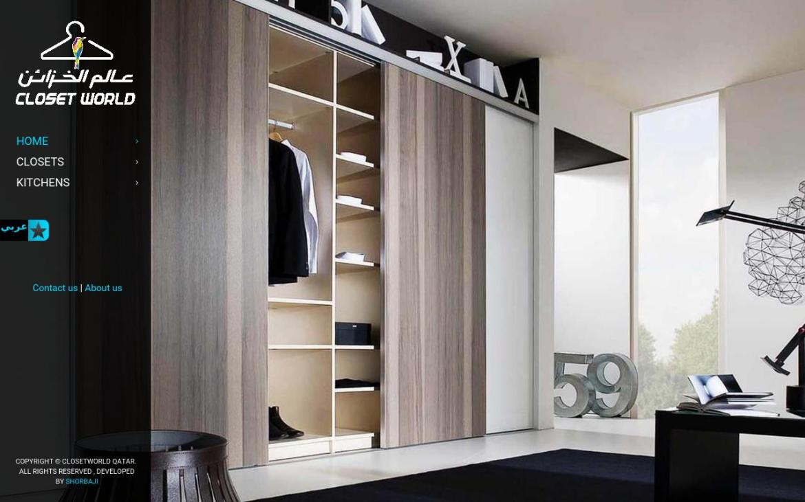 city closet ca home design industry ideas of world