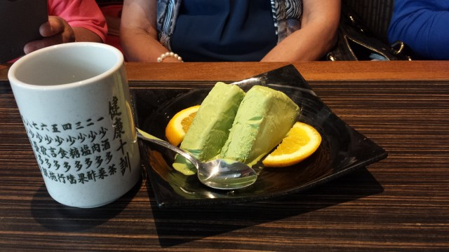 Sumo Lounge Green Tea Ice Cream
