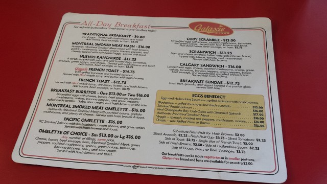 galaxie diner menu