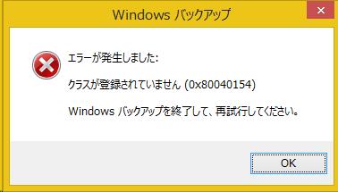 スクリーンショット 2015-08-15 01.16.01