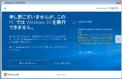 スクリーンショット 2015-08-11 11.07.55