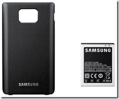 Samsung_Galaxy_S2_i9100_Extended Battery