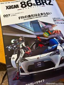 2015_4_16_XaCar_Vol7_FRS update-101