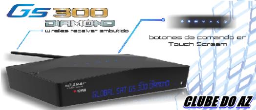 GS_300_D