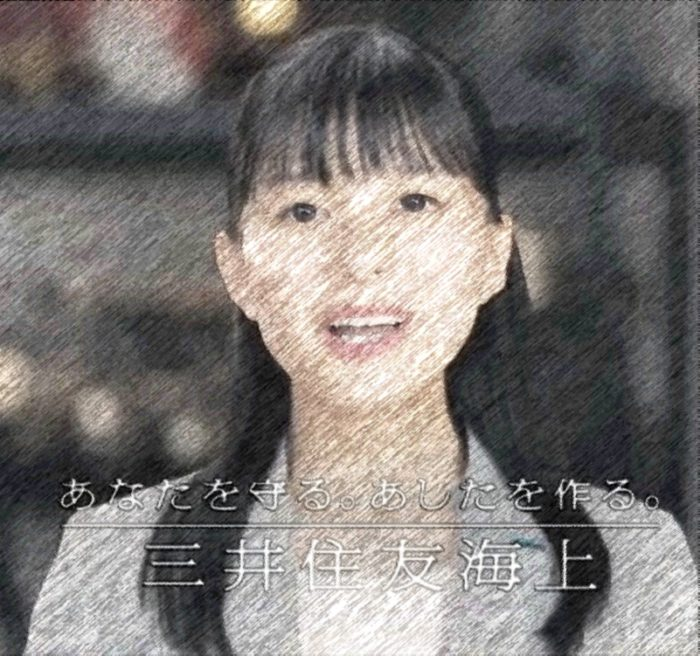 芳根京子 cm コンビニ