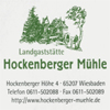 hockenberger-muehle