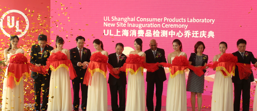 UL Launches Shanghai Consumer Products Laboratory