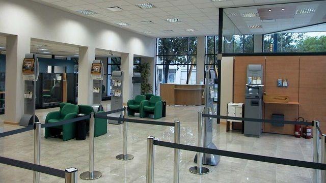 bancos-paro