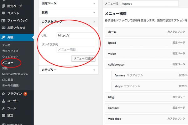 homewebshop5