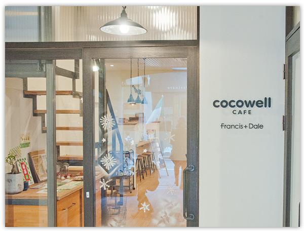 cocowell201612