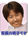 明子四角_w120