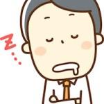 集中力が続かない人の体をいたわる習慣