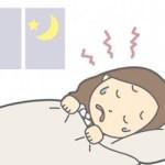 不眠が及ぼす影響4