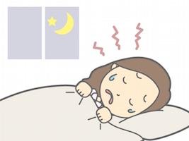 不眠・寝苦しい女性