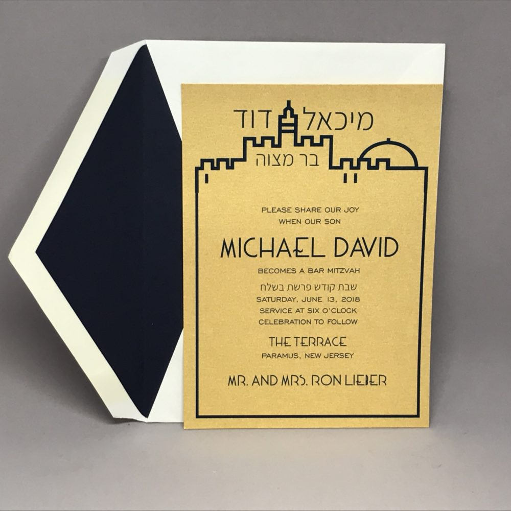 Fullsize Of Bar Mitzvah Invitations