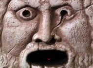 Mystery Object 173: Menacing Mouth