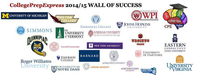 2014-15 wall of success