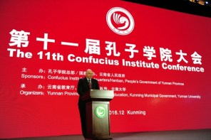 "President Deeks Travels to Meet Chinese Vice Minister of Education over Confucius Centre ""Progress"""