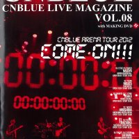 [Scan] CNBLUE Live Magazine Vol. 8: Arena Tour 2012 ~Come On!!!~