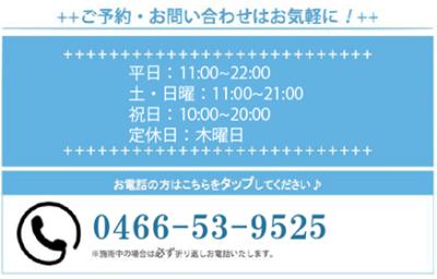 COMFY 電話番号
