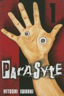 The Cover To Parasyte Book 1