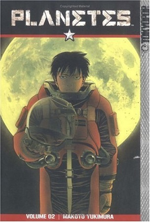 Planetes Volume 2 cover
