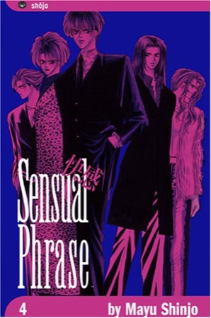 Sensual Phrase volume 4 cover
