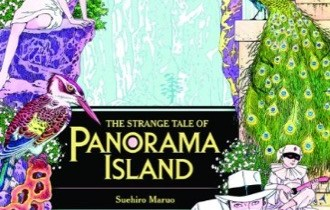 The Strange Tale of Panorama Island