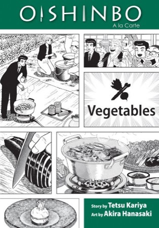 Oishinbo a la Carte: Vegetables cover