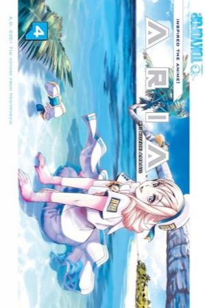 Aria volume 4 cover