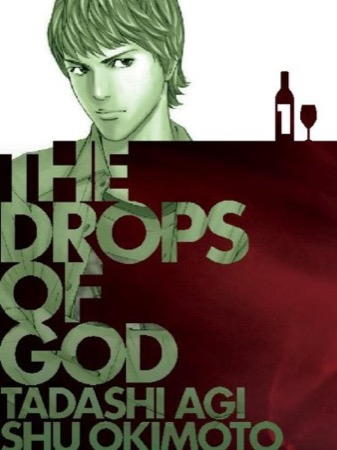 The Drops of God Volume 1