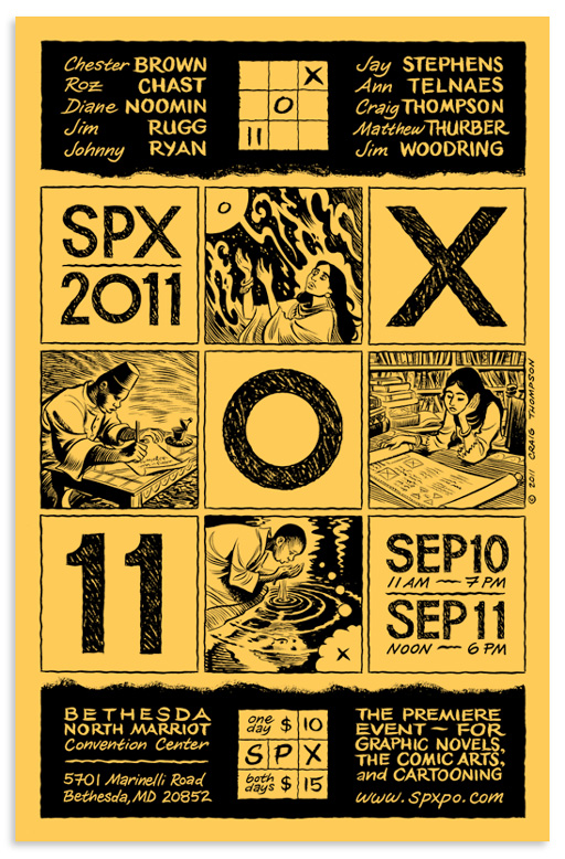 PX 2011 promo poster