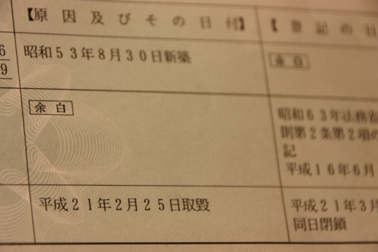 IMG_6680.JPG