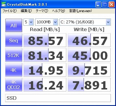 vaioZ-SSD.jpg