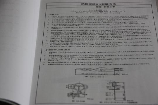 IMG_6472.JPG