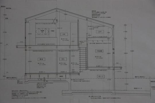 実施設計1 -断面詳細図-
