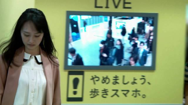 阪神×au 歩きスマホ防止キャンペーン。神戸三宮駅で