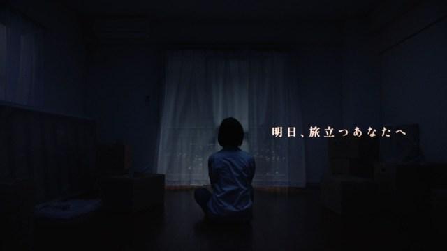 住みなれた部屋との別れが涙を誘うSUUMOのCM