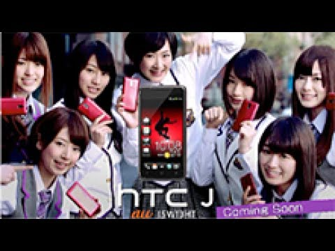 【CMまとめ】乃木坂46が出演するHTCのCM6篇まとめ