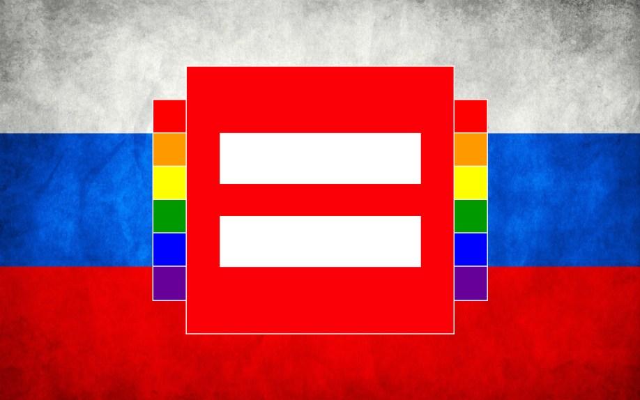 Russian Rainbow Equal sign