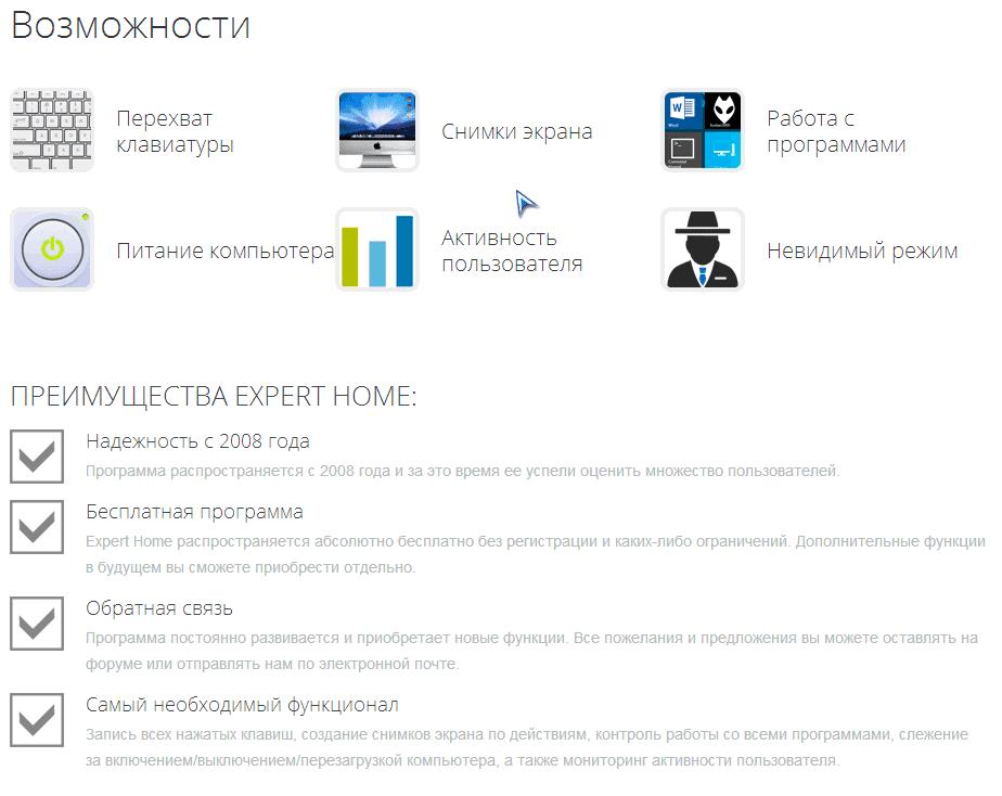 Как открыть свой сайт на своем компьютере