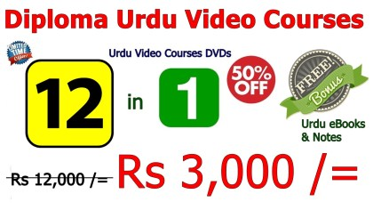 Online Diploma Courses