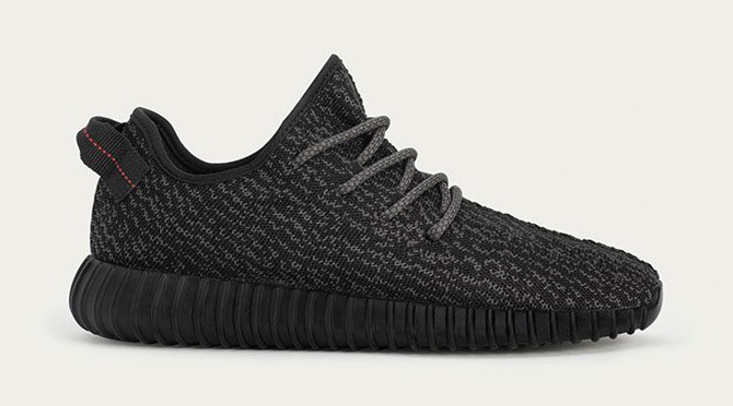 Yeezy boost 350 side view