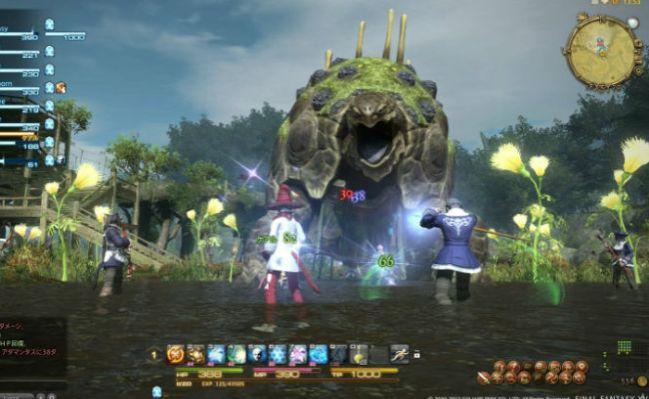 Final Fantasy XIV Thumb